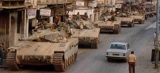 Merkava Mk I Líbano